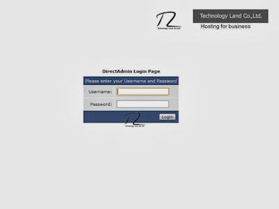 หน้าควบคุม หรือ Direct Admin ใน Web Hosting