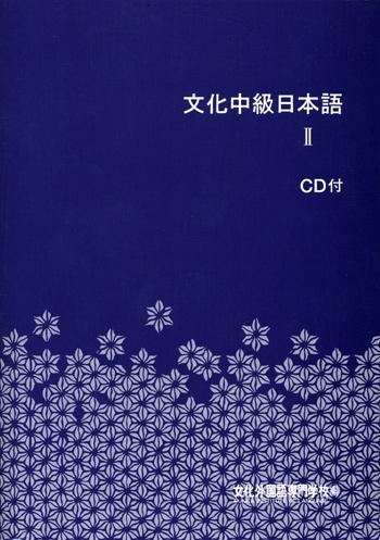 new cutting edge pre intermediate pdf free download