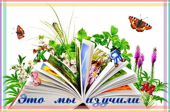 Гоголь заколдованное место читать для 5 класса