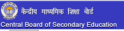 CBSE Board 12th Class Compartmental Result 2014