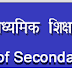 CBSE Board 12th Class Compartmental Result 2014 at www.cbseresults.nic.in