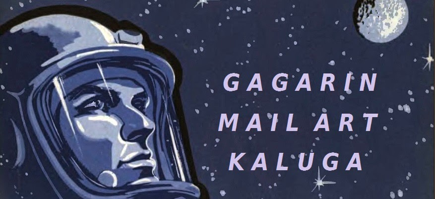 ГАГАРИН.GAGARIN.MAIL ART.