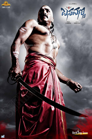 Poster Of Shivam Full Movie in Hindi HD Free download Watch Online Kannada Movie 720P