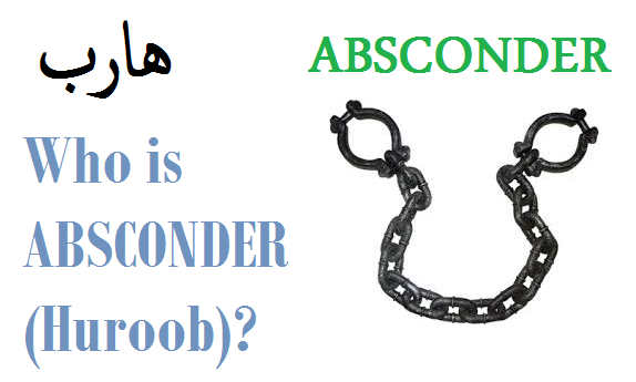 what is meant by huroob in saudi arab