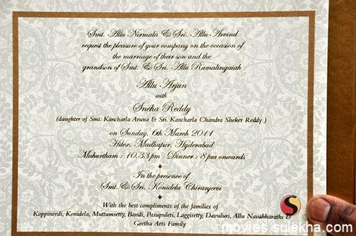 Marriage invitation letter format kerala matik for kerala wedding invitation site joy studio design gallery best stopboris Choice Image
