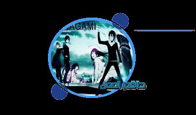 الحلقة الخاصة من نوراجامي noragami aragoto