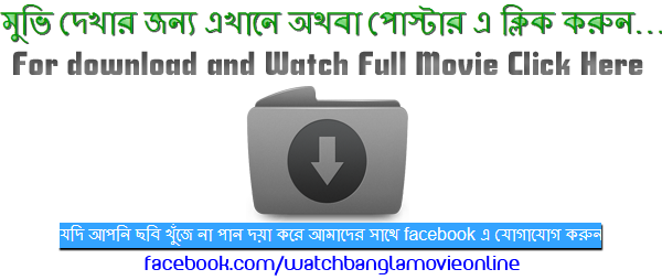 http://www.watchbanglamovie.com/koyekti-meyer-golpo/online-bengali-movie