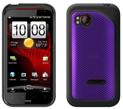 Bets Price HTC Rezound
