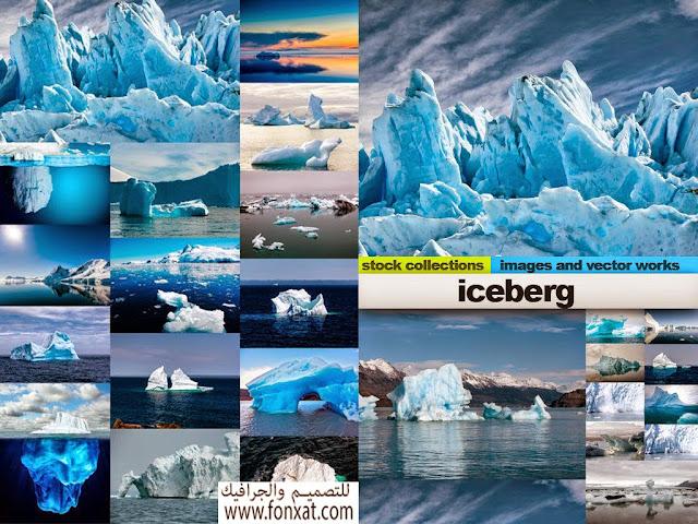 stock photo صور عالية الجودة جبال من الجليد