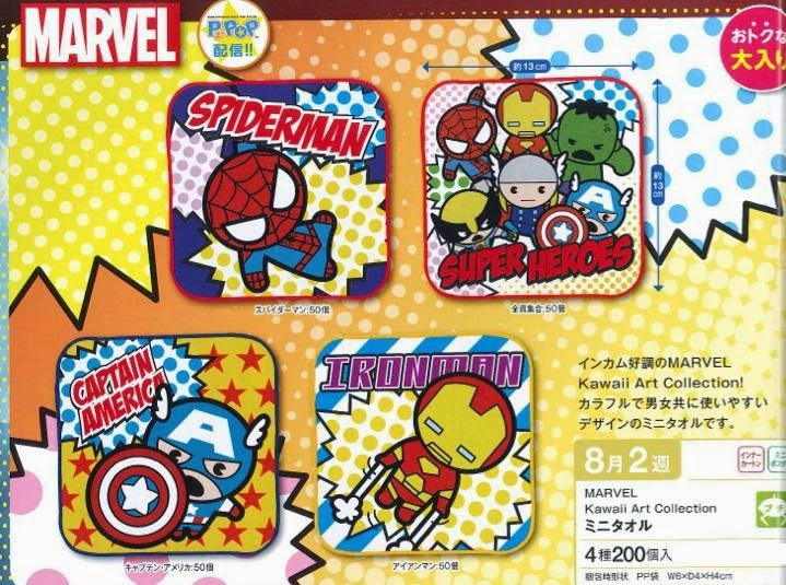 http://www.shopncsx.com/marvelkawaiiartcollectionminitowel.aspx