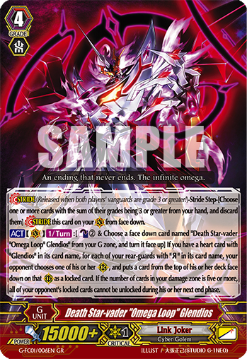 Animart: Cardfight Vanguard, Card of the Day (6-18-2015)