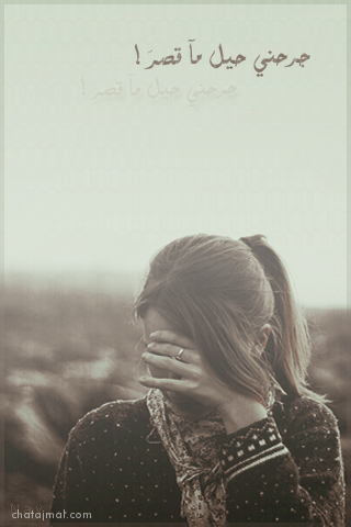 خلفيات جالكسي صمت الجروح 2014 , صور خلفيات صمت بنات مجروحة للجالكسي 2014