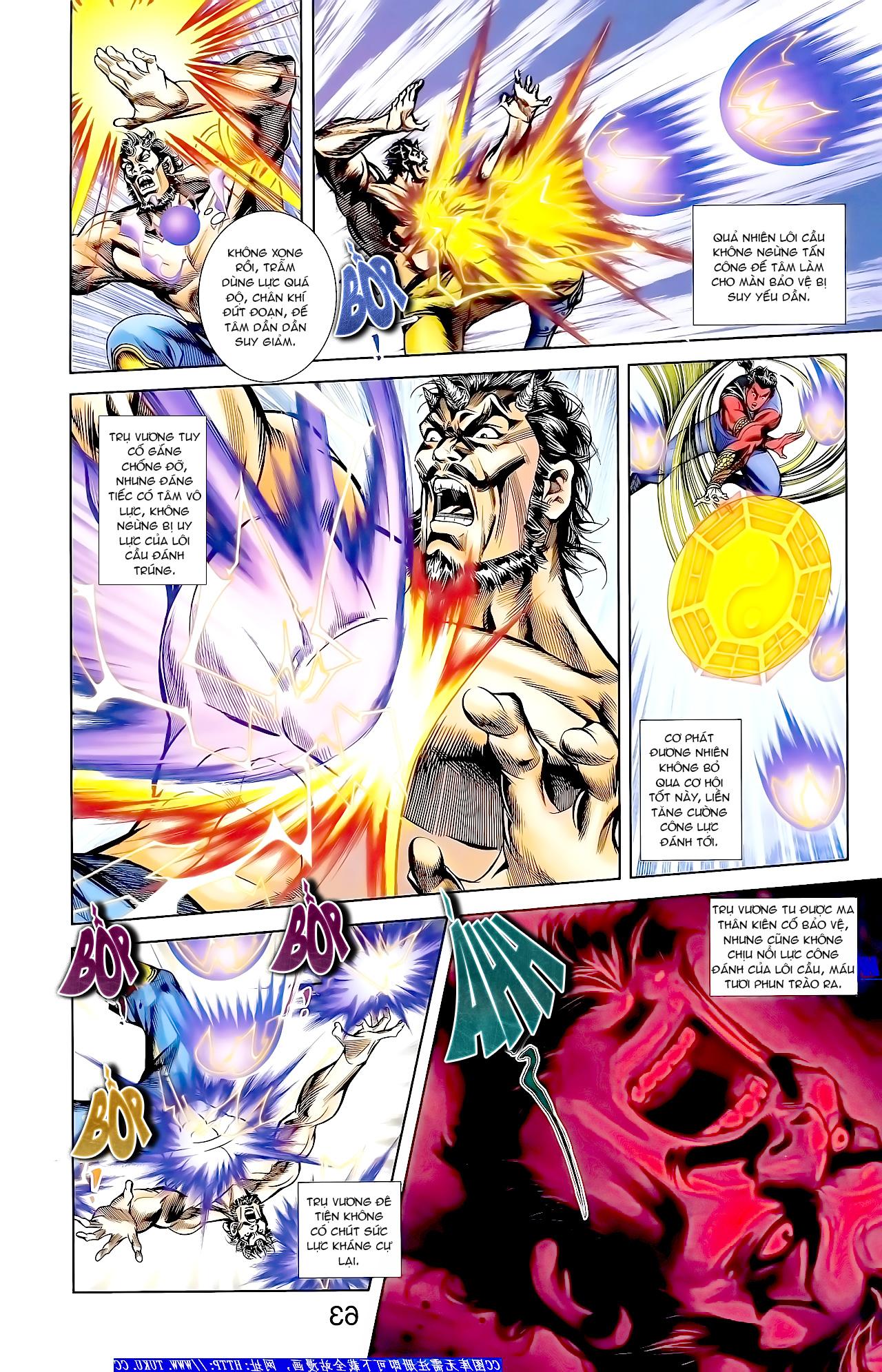 Cơ Phát Khai Chu bản Chap 163 - Trang 10