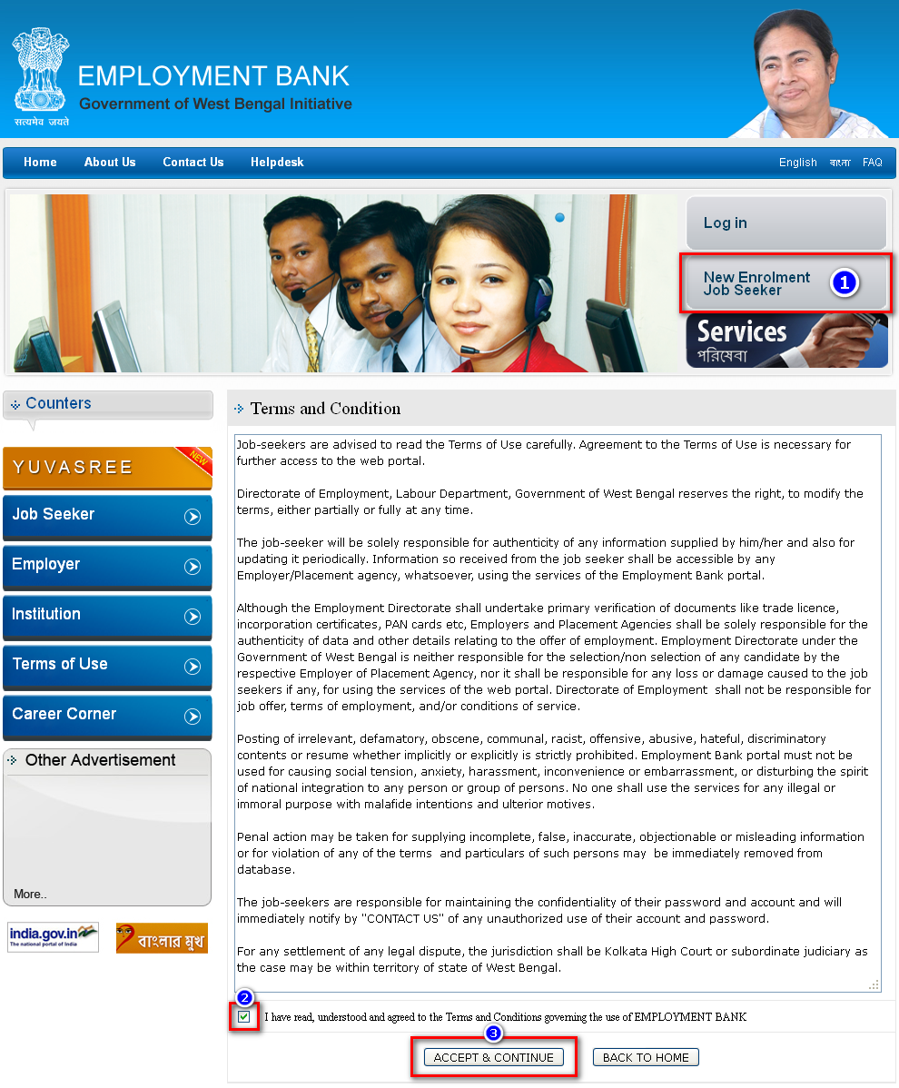 Employment: How To Register In Employment Bank Of West Bengal