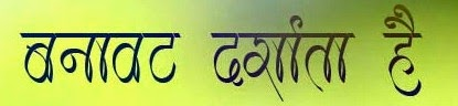 http://fonthindi.blogspot.com/2015/03/most-creative-calligraphic-hindi-fonts.html