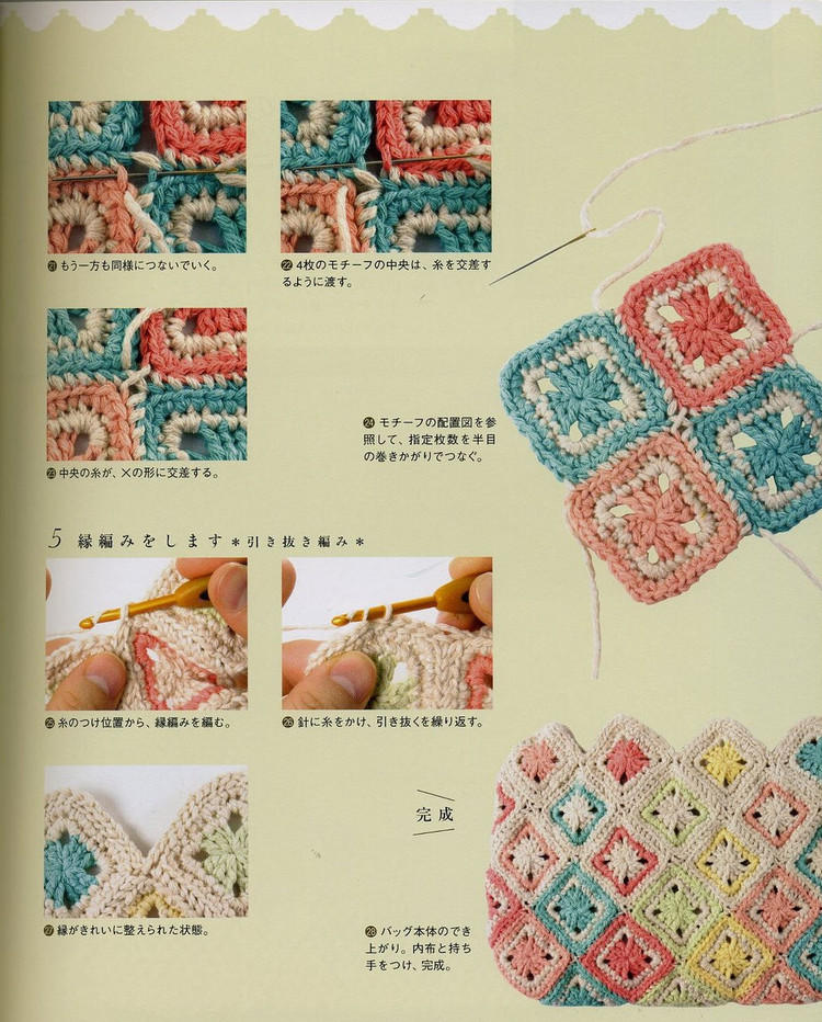 Paso De Crochet