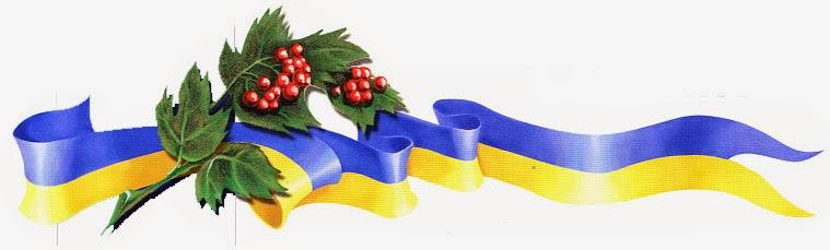 Картинки по запросу «Героям Майдану» присвячується