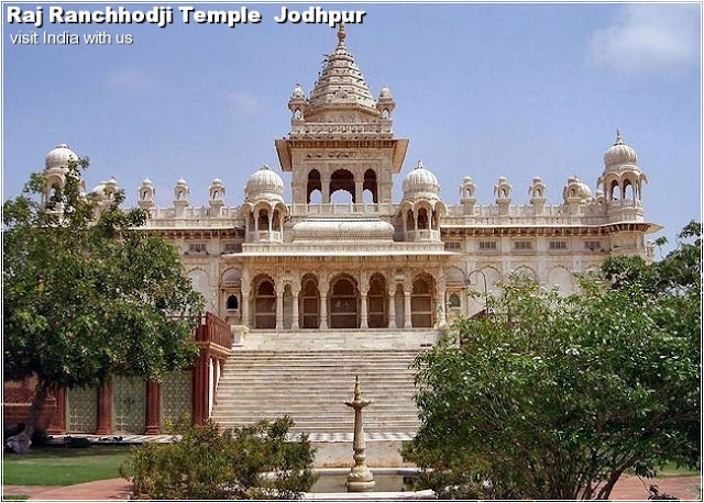 Raj Ranchhodji Temple Jodhpur