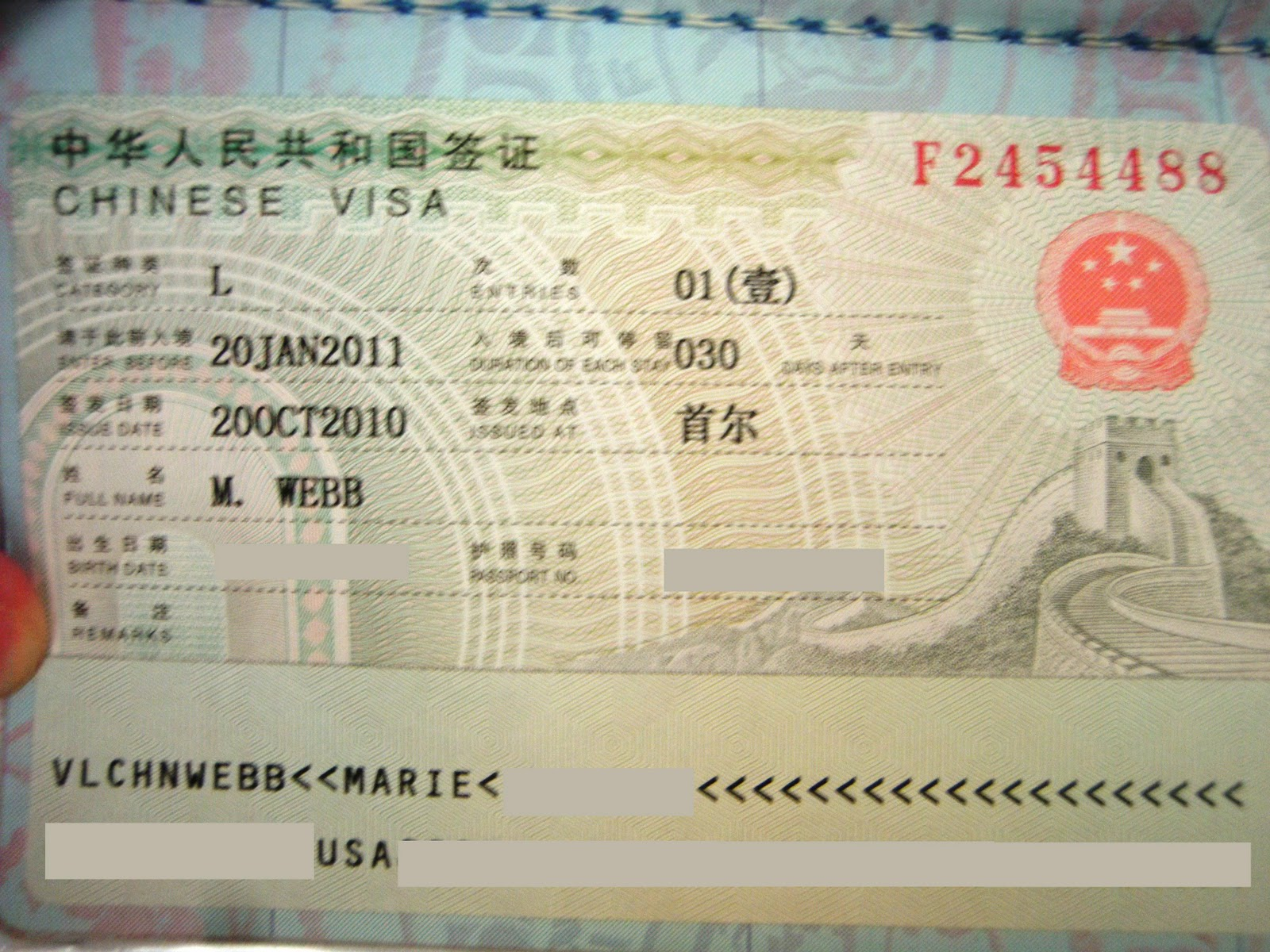 1betterofall how do i apply for a china visa application form