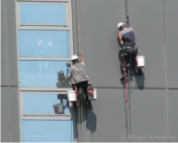 Работа – опасное место!..