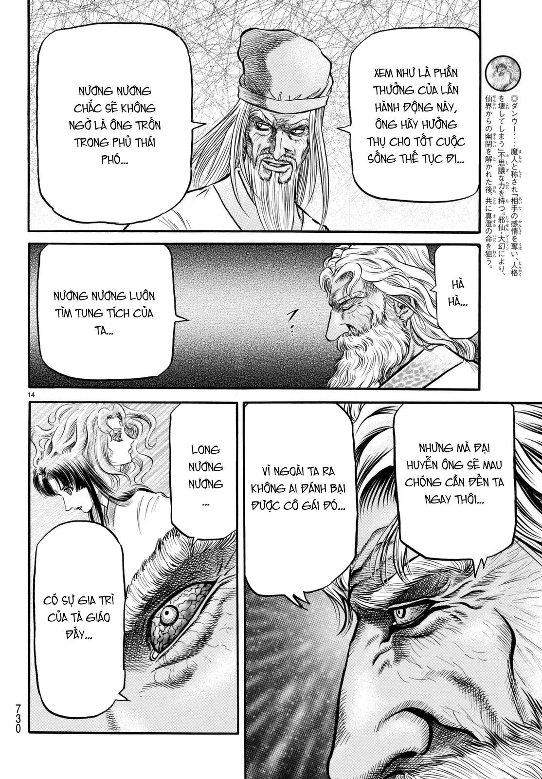 Chú bé rồng-Ryuuroden chap 278.2 Trang 4 - Mangak.info
