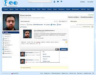главная страница социальной сети оптимизаторов и вебмастеров