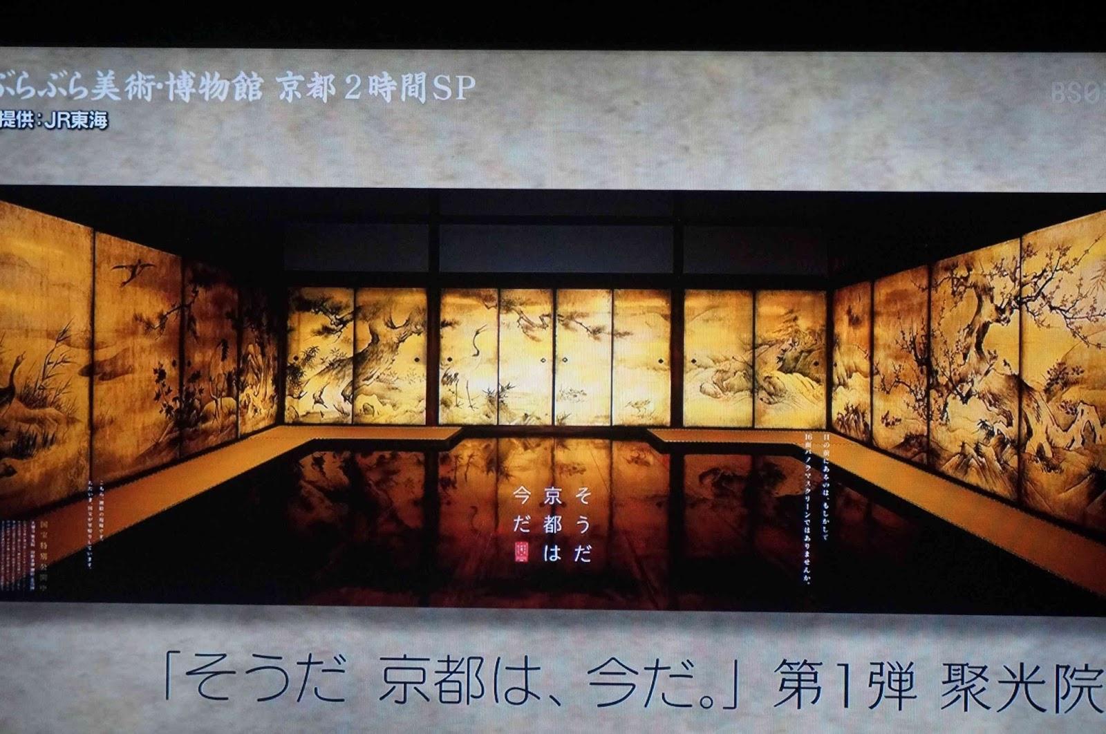 狩野松栄の画像 p1_39