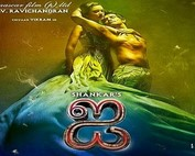 Watch Ai (I Movie) 2015 DVD Tamil Full Movie Watch Online Free Download