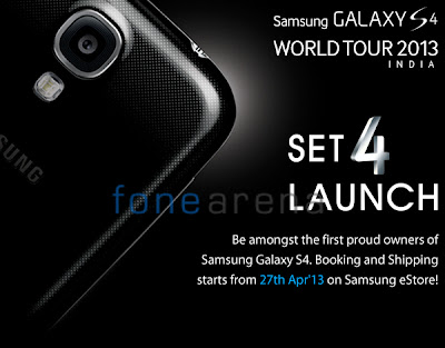 Samsung Galaxy S4 Pre-Book Email