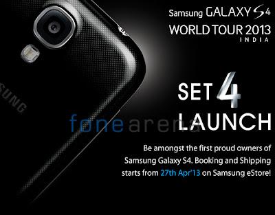 Samsung Galaxy S4 Pre-Book Email