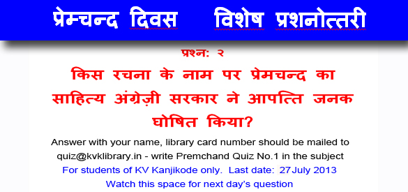 Premchand Quiz Day 2 Question 2