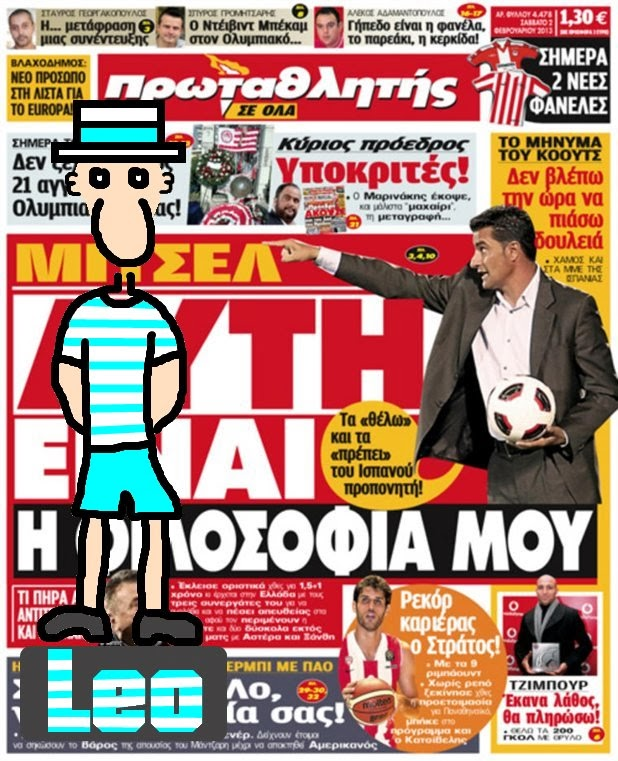 Cover of the newspaper Protathlitis where the new signing is announced