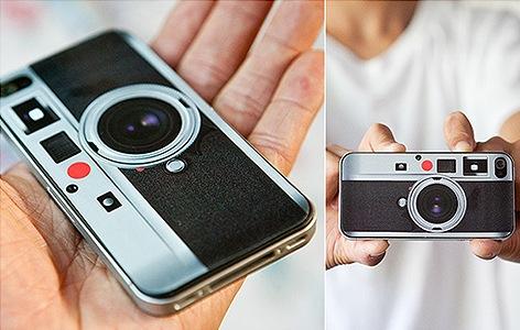 Birbirinden Güzel İphone Kapakları