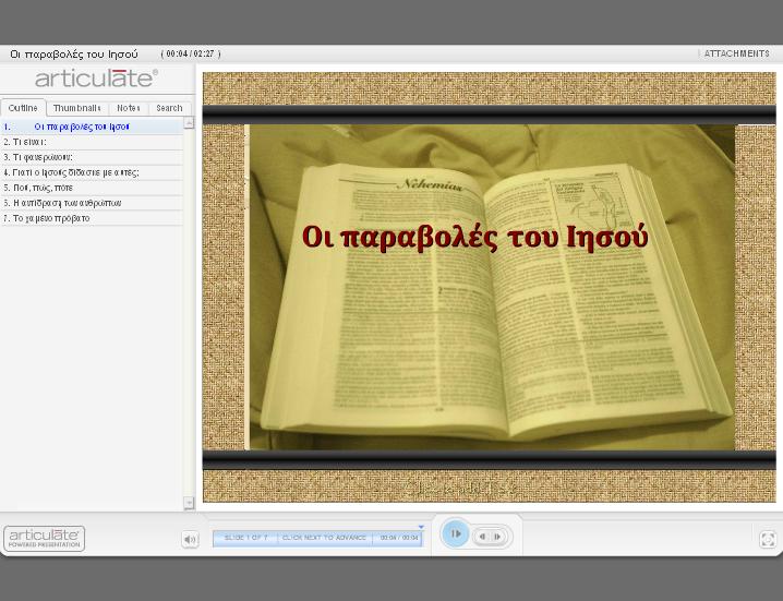 http://ebooks.edu.gr/modules/ebook/show.php/DSGYM-B118/381/2537,9844/extras/Html/kef2_en13_eisagogiki_parousiasi_popup.htm