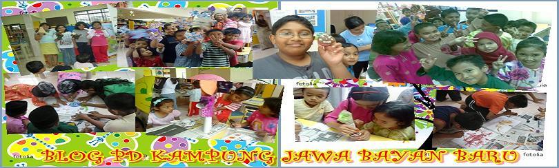 Perpustakaan Desa PNM Kampung Jawa Bayan Baru Pulau Pinang