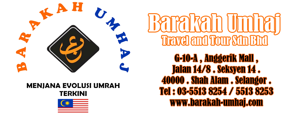 Barakah Umhaj Travel & Tours