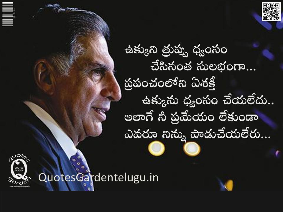 telugu motivational quotes quotesgram