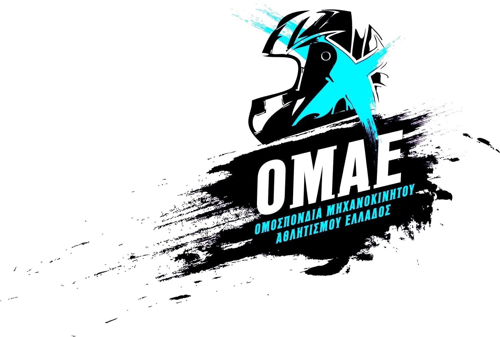 OMAE - ΕΠΑ