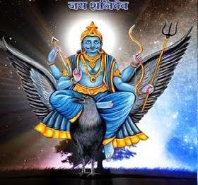 Pauranik Katha - Why We Should Offer Oil For Shani Dev?