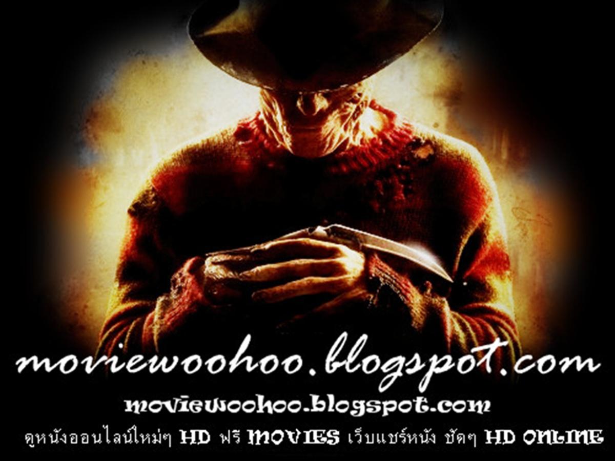 ดูหนังออนไลน์ฟรี ดูหนังออนไลน์ HD MovieWoohoo