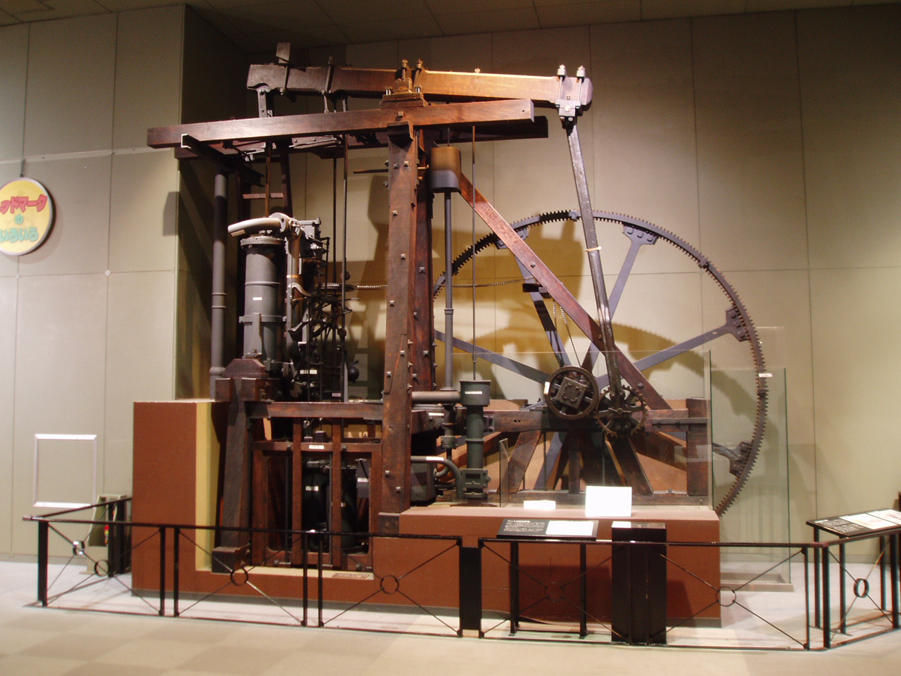 the invention and history of water turbines or steam turbines A brief history of steam power should be propelled through the water by the power of steam of steam power, like the history of invention in.