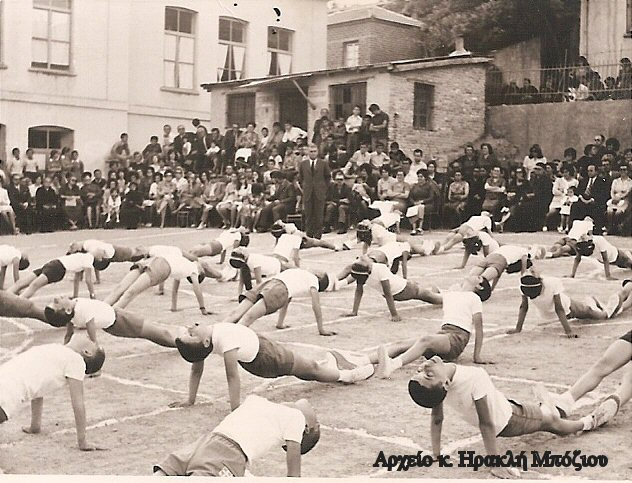 http://1.bp.blogspot.com/-sK7a-CV_U_Y/UPAyn-gIr0I/AAAAAAABaBA/UmjFuOupbBw/s1600/iraklis+mpozios+gymnastikes+epideikseis+dekaetia+79-80+(3).jpg