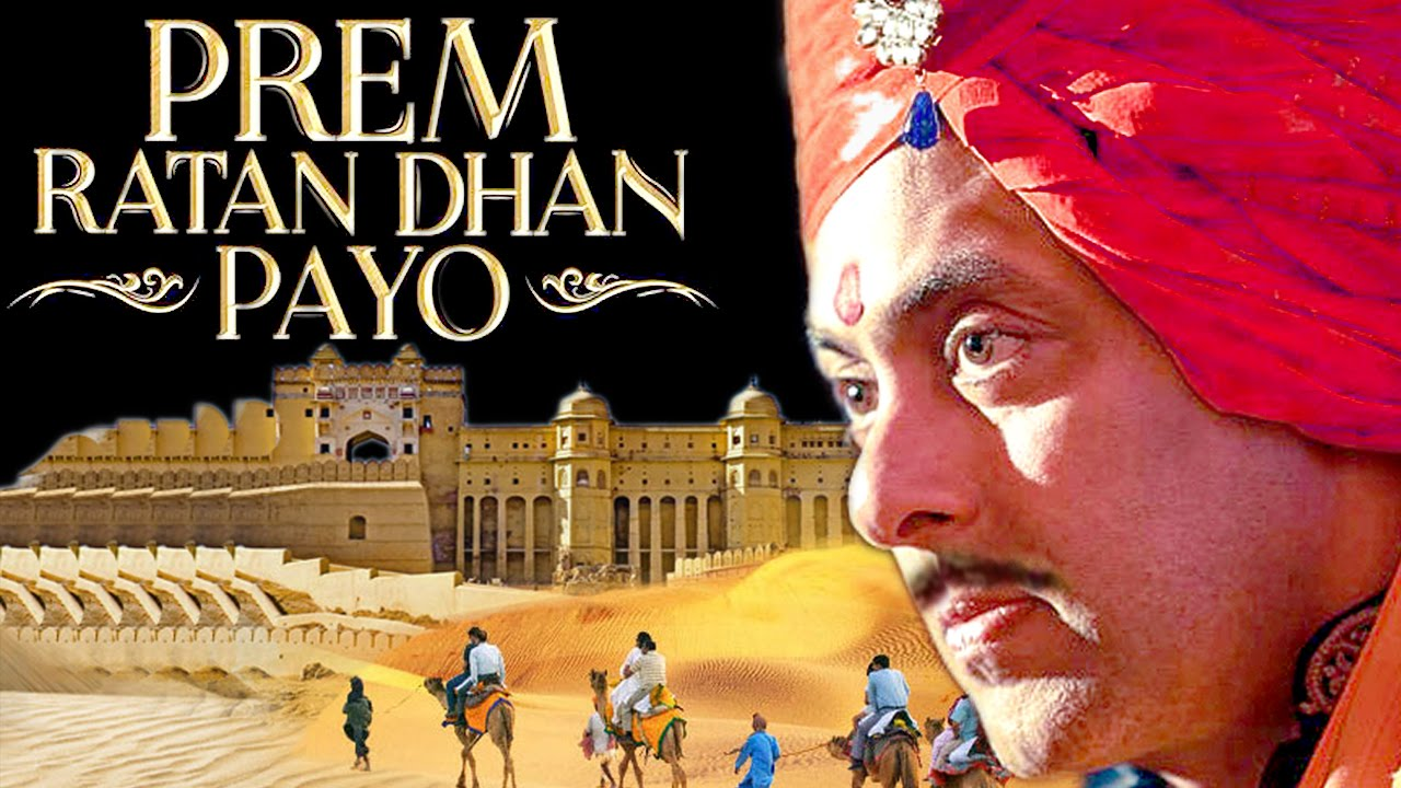 prem ratn dhan payo total box office collection report