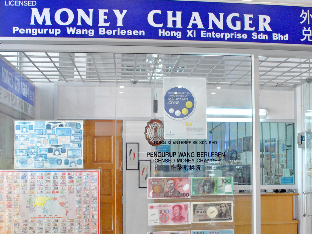 Forex money changer
