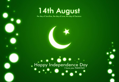 Happy 14th August From Abdullah Govt College For Women