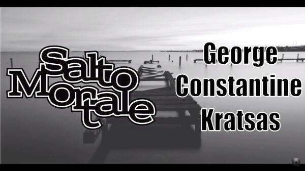 "SALTO MORTALE & G.C KRATSAS: Ακούστε την διασκευή τους στο ""Διαμαντένια προβλήτα"""