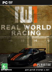 Real World Racing PC Cover Box Art