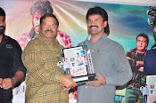 Ketugadu movie audio platinum-thumbnail-15