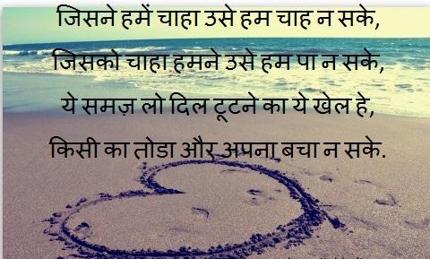 Happy Teachers Day Shayari | Teacher Day Special