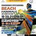 Πανελλήνιο Πρωτάθλημα Beach Handball 2013 (Ανδρών – Γυναικών) στην Αλεξανδρούπολη